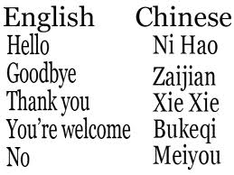 English to Chinese