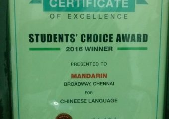 Award from UrbanPro: Certificate of Excellence, Students Choice Award Winner 2016